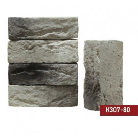 Bremen Brick  K307-80