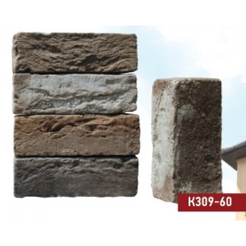 Bremen Brick  K309-60