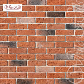 Cologne Brick 320-50