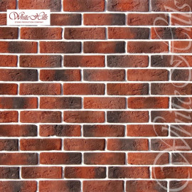 Cologne Brick 320-70