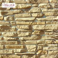 Dekoratīvais akmens - Moray